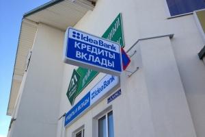 korob19