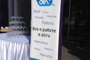 vistavka7
